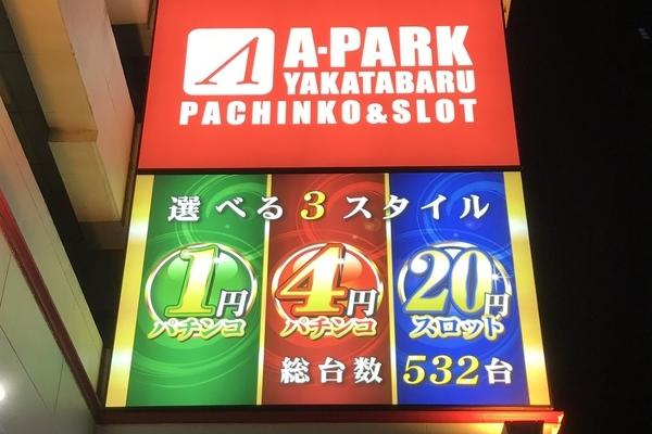 福岡市南区に屋外看板を取付けました。