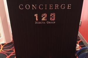 123新市街の店内ディスプレイのサムネイル