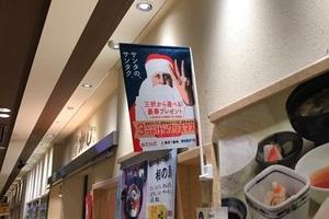 博多壱番街のクリスマスバナーを取付けさせて頂きました。のサムネイル