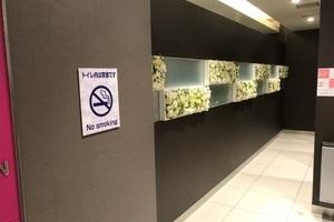 123新市街1Fトイレ内装工事、シート貼り工事のサムネイル