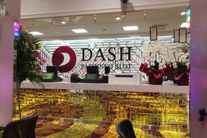 DASH葛原店、店内改装工事のサムネイル