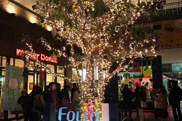 フォレオ博多のクリスマス装飾