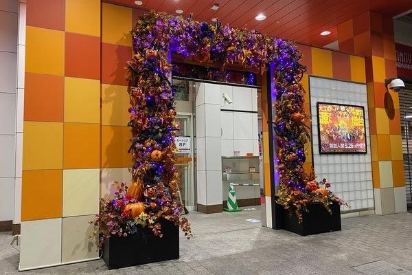 玉屋本店のハロウィーンイルミ装飾
