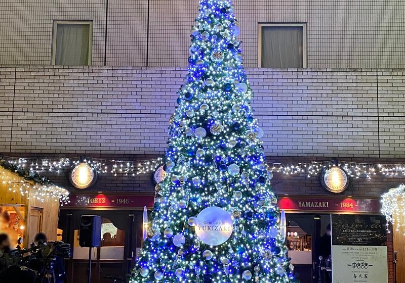 九州一の歓楽街「中洲」のクリスマスツリー